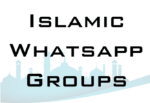 islamic-whatsapp-group