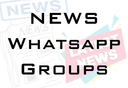 news-whatsapp-group-link