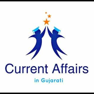 Daily Current Affairs In Gujarati