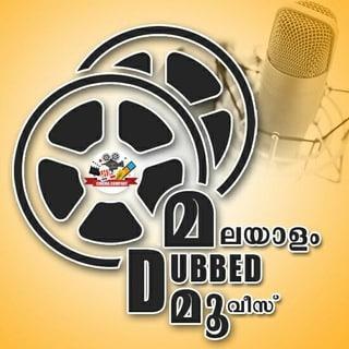 Malayalam Dubbed Movies