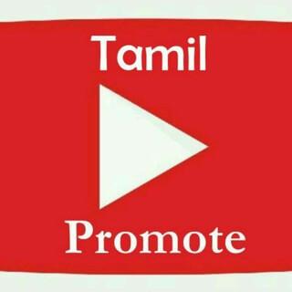 Promote Tamil YouTube's