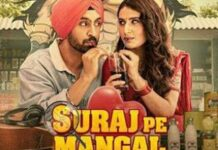 Suraj_pe_mangal_bhari_Moviesh