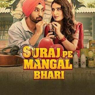 Suraj_pe_mangal_bhari_Moviesh
