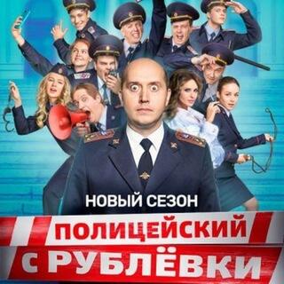 TVseries5