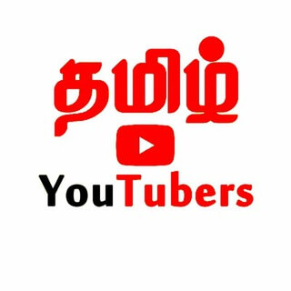 Tamil YouTubers sub for sub