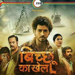ludo_chhalaang_hd_movies