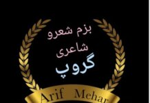 poetry_group