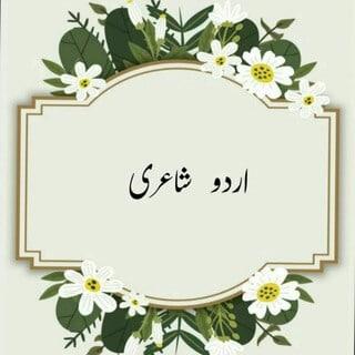urdu_shayri