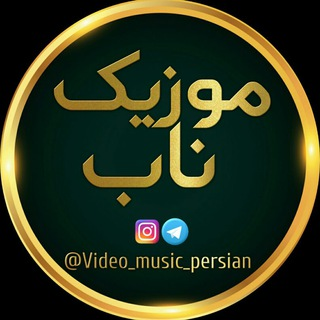 video music persian
