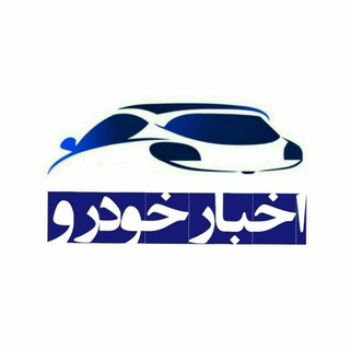 Akhbar_Automobile