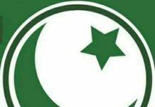 BusinessCommunityPakistan