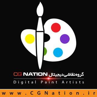 CGNation_DigitalPainting