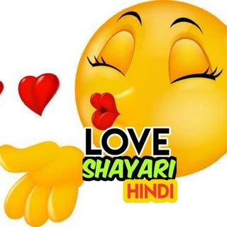 Love-Shayari-Hindi-Romantic