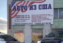 USA_CARS_ZP