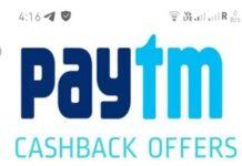 aashik-paytm-cash