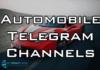 automobile-telegram-channel