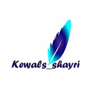 kewals_oneliner_shayri