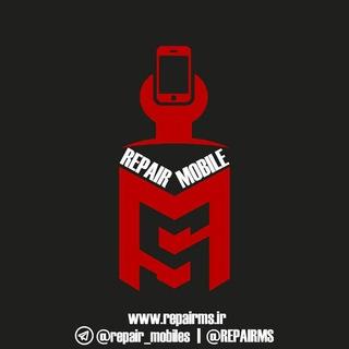 repair-mobiles