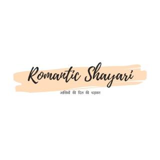 romantic_shayar