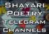 shayari telegram channel