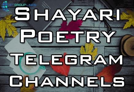 shayari telegram channel