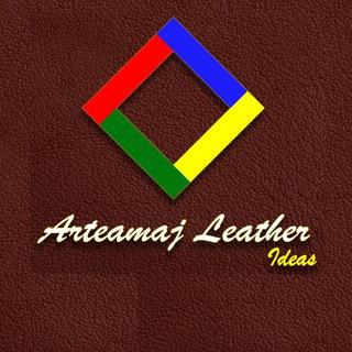 Arteamaj_leather_idea