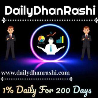 DailyDhanRashi