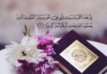 Online-Quran-Academy