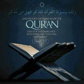Tafseer ul Quran