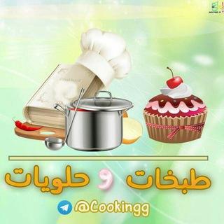 cookingg