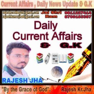 current-affairs-gk