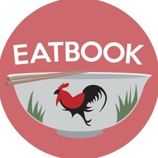 eatbooksg