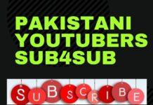 pakistan-yt-sub4sub