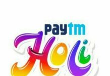 paytmHoliofferloot