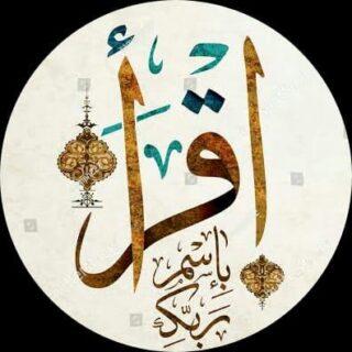 urdu-islam