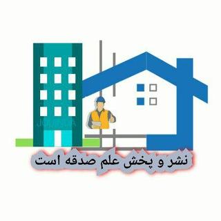 Afghan-Civil-Engineers