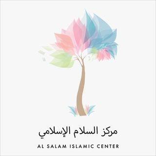 Al Salam Islamic Center