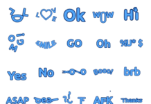 Animated Text