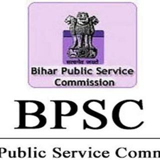 BPSC AE CIVIL ENGINEERING