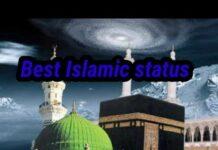 Best Islamic Urdu Status