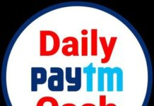 Daily Paytm cash