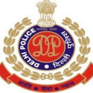 Delhi Police exam