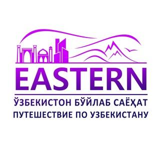 Eastern-Tourism