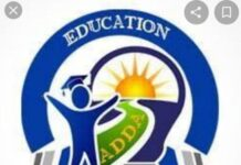 Education Quiz Adda