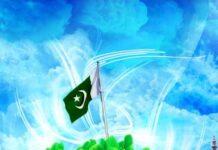 Flourish Pakistan