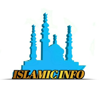 Islamic Info Tamil