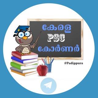 Kerala PSC Corner