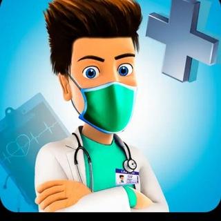 Medical Stuff