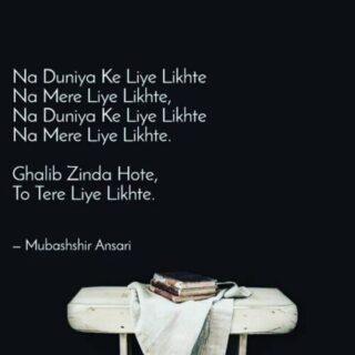 Only Shayari Lover