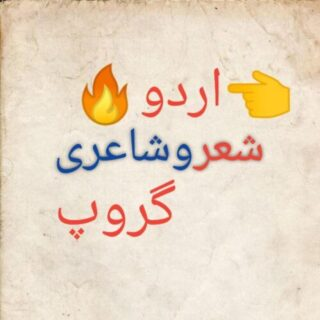 Only shayari